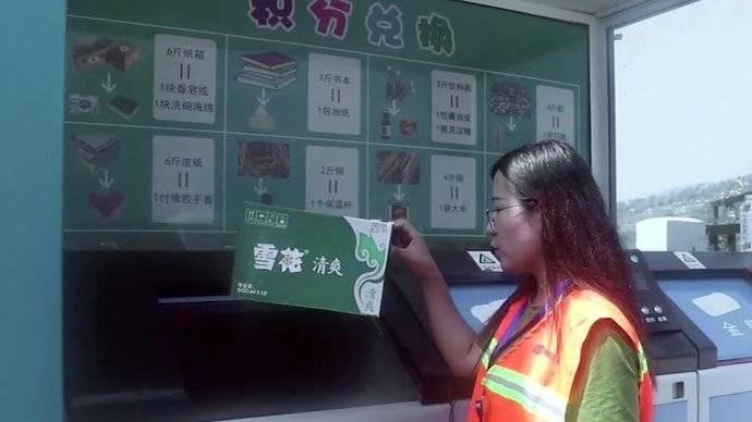 果然视频|岱岳区九女峰生态处理中心:探索垃圾分类新方式