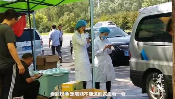果然视频|防疫部门进入东皋西村进行街道清理、冲刷和防疫工作