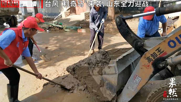 果然视频|齐鲁志愿者进村帮助村民清扫、恢复生活生产