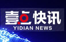 岱岳区国土资源分局刘鹏等70名同志任免通知