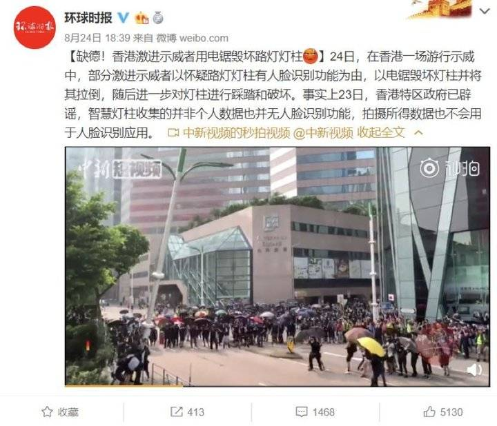 """在香港废青锯开智慧灯柱的那一刻,我们知道了什么叫""""智障""""!"""