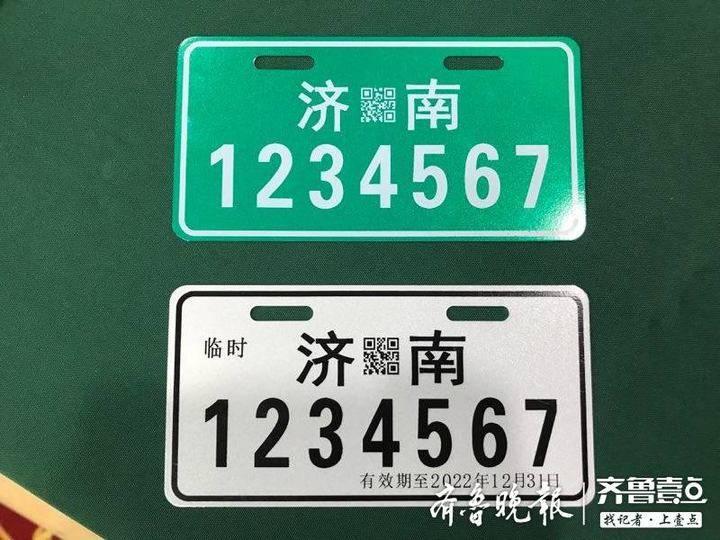 申请电动自行车登记挂牌两种具体方式来了!