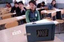今年山东成人高考8月31日起报名,网上报名增加短信验证环节