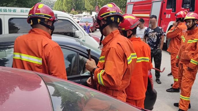 果然视频丨聊城2岁男童被反锁车内,消防员紧急破拆救援
