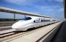 鲁南高铁与京沪高铁互联互通,正式进入全国高铁网