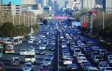 中秋节前车流猛增,12日晚济南汽车站、火车站周边异常拥堵!