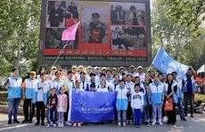 情报站|世界清洁日,聊城蒲公英志愿者协会志愿者们动起来