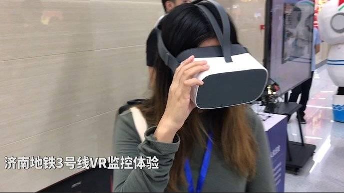 果然视频|济南地铁3号线VR监控体验