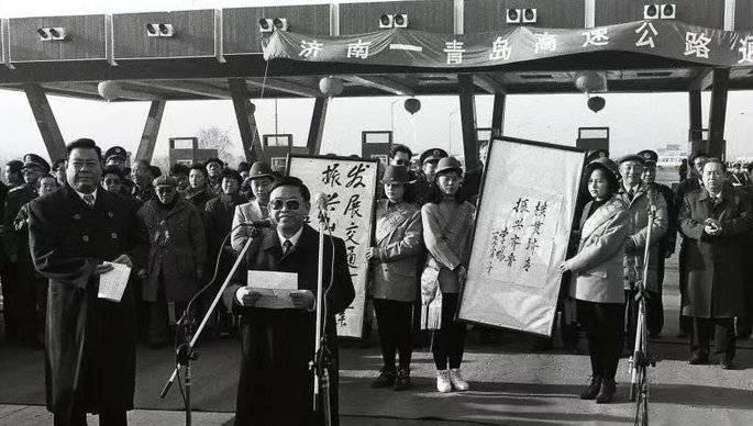 山东相册70年|90年代罕见老照片:93年济青高速通车瞬间