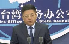 国台办:民进党当局领导人10月10日的讲话充斥对抗和敌对意识