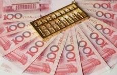 影响你收入!12月31日前,这事别忘了确认