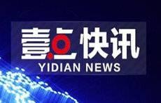 湖南浏阳烟花厂爆炸事件:3名干部被先期免职