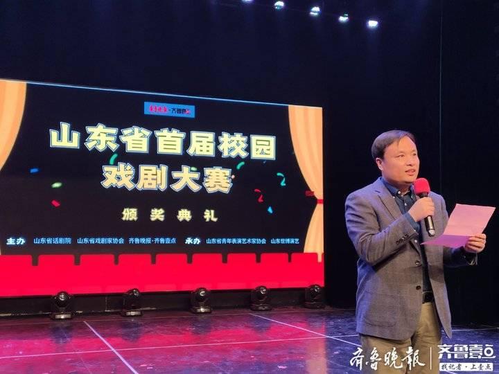 日新传媒董事长魏传强:提供展示交流的舞台,让孩子汲取成长力量
