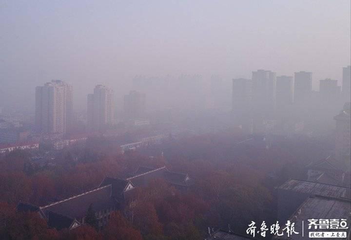 山东发布今冬首次大雾红色预警!未来几日大部晴多无雨,气温回升