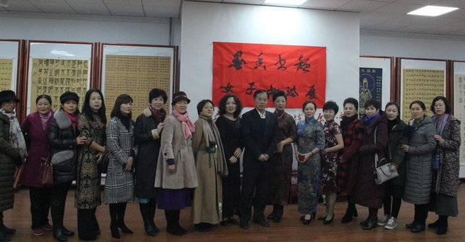 墨香书社女子书法展开幕