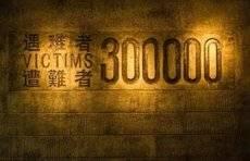南京大屠杀死难者国家公祭将于13日举行