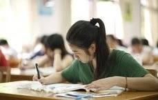 济南今年下半年中小学教师资格面试公告来咯!明年1月4日面试