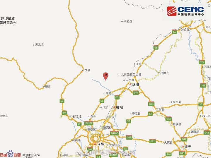 四川绵阳安州区发生4.6级地震,成都震感明显