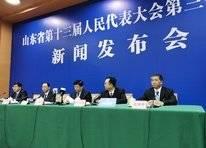 山东省十三届人大三次会议将于1月18日上午开幕!会期五天