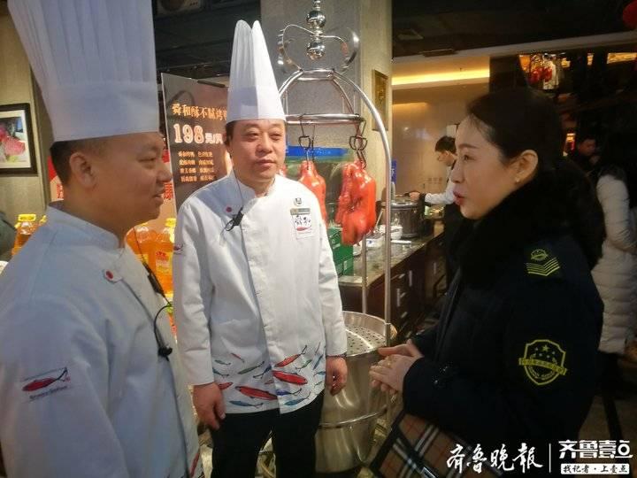 厨师手部ATP超正常值三倍?济南市场监管抽查提供年夜饭单位