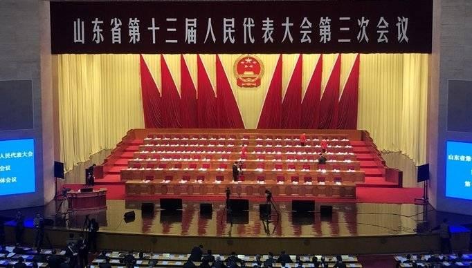 壹直播|山东省第十三届人民代表大会第三次会议开幕