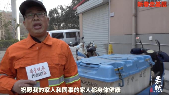 果然视频·新春走基层 环卫工的春节:工作13年仅回过一次老家