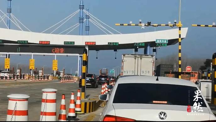 果然视频 ETC车道入口多且通畅,众多车辆却在人工收费排长队