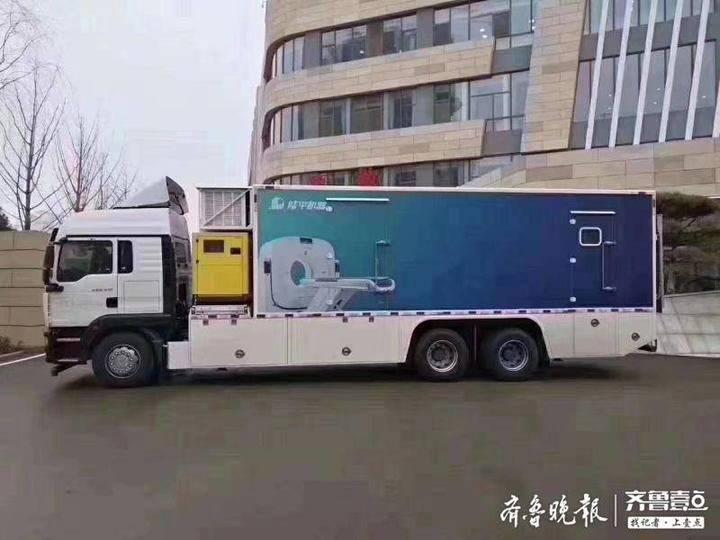 5G车载CT、全地形越野救护车落户泰安市立医院