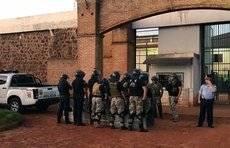 在卫生间挖出地道,巴拉圭近80名囚犯集体越狱