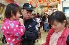 出门买年货险些弄丢宝宝,幸好协管员和民警把孩子送了回来