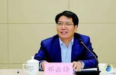 山东省教育厅厅长邓云锋:三年建成三万套乡村教师周转宿舍