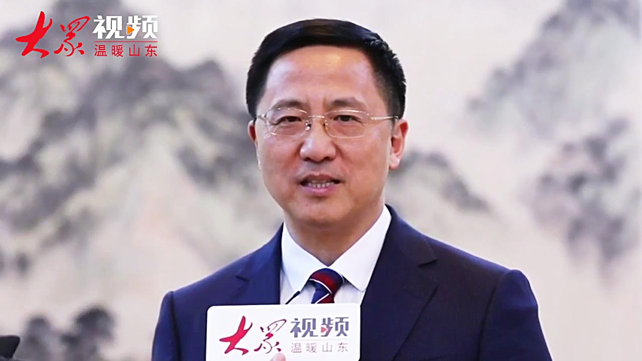 潍坊市委书记惠新安:今年明确八大重点任务,组建工作专班