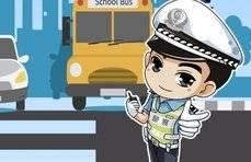 注意!东营交警公布3处隐患路段