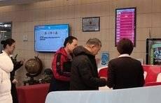 节前济南市民争相去银行换新钞,需求多还需提前预约
