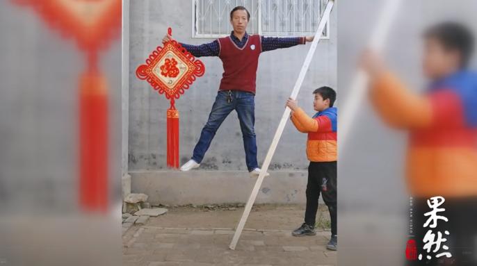 果然视频丨聊城民间平衡术艺人王业坤给大家拜年啦