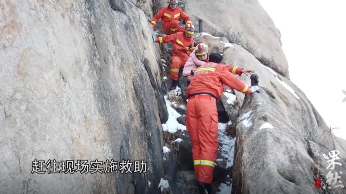 果然视频|谢谢消防员叔叔!母女登山被困,消防员紧急救援