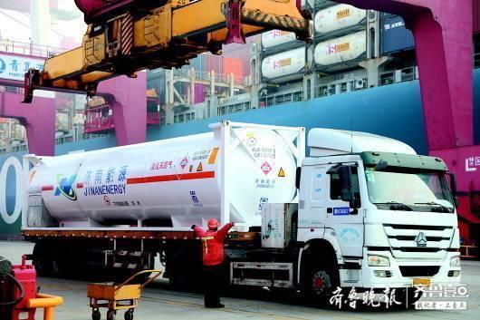 """济南能源今年首批海外液化气集装箱""""到货"""",春节用气添有力保障"""