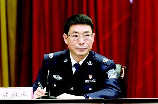 副省长、省公安厅厅长范华平代表:全力建设更高水平的平安山东