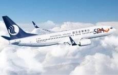 山航发布涉武汉航线客票处置方案:退票无需手续费,首次改签免费