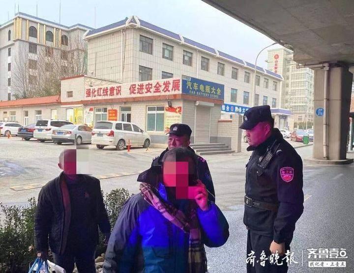 济南一老人大冷天找不到家,民警多方查询将其送回