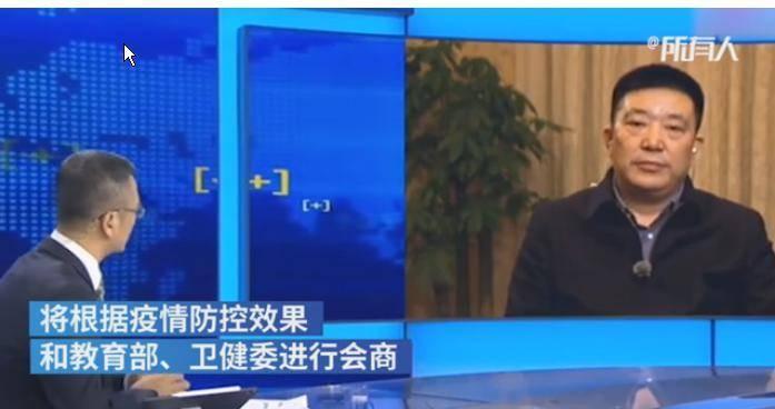 武汉将根据防控情况再决定是否如期开学