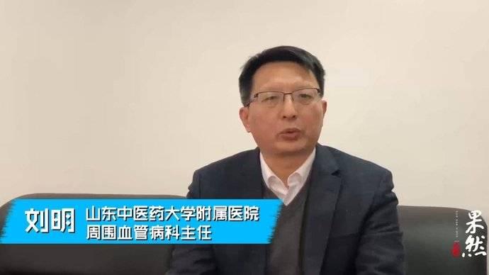 山东省中医院刘明:站在病人角度,做有温度的中医人