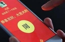 网络述年② |微信发红包流行,科技发展给古老传统添新意
