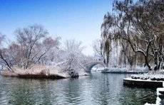 23日24时起,济南将解除重污染天气橙色预警