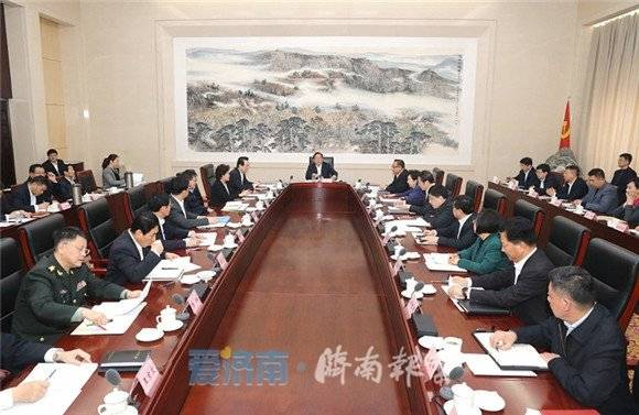 济南市委常委会召开会议:坚决打赢疫情防控硬仗,守护生命健康