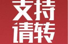 山东新型肺炎确诊病例已15例!关于疫情,壹点倡议!支持请转!
