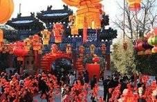 减少三成!济南11家景区春节假期首日接待游客21541人次