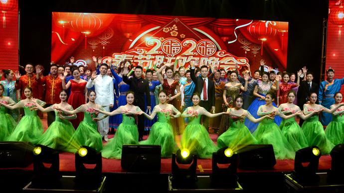 奎华播报:2020茌平区春节联欢晚会之七 歌舞《向望》