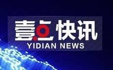 武汉市征用24家医院万张床位收治发热病人