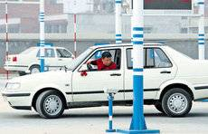 滨州市1月31日起暂停驾驶人满分教育和审验教育培训考试